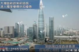 華潤深圳灣瑞府|首期5萬(減)|鐵路沿線與香港一橋之隔|香港銀行按揭 (實景航拍)
