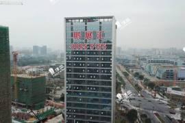 鵬展匯_深圳|首期5萬(減)|香港高鐵直達|科技商業金融核心重地|香港銀行按揭