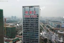 鵬展匯_深圳|首期5萬(減)|香港高鐵直達|科技商業金融核心重地|香港銀行按揭 (實景航拍)