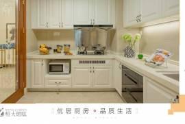 恆大珺庭_東莞|首期10萬|大型屋苑|即買即住|香港銀行按揭